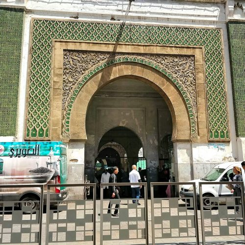 Arched and tiled entrance to Marche Central in Casablanca.